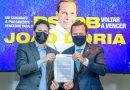 Doria oficializa candidatura às prévias do PSDB