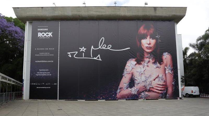 Samsung Rock Exhibition Rita Lee fica em exposição até 20 de fevereiro de 2022