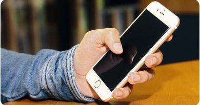 Anatel atualiza tabela de frequências autorizadas ao serviço móvel